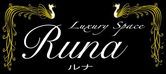 RUNA(ルナ)・郡山